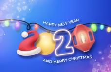 2020年彩燈圣誕新年藝術字