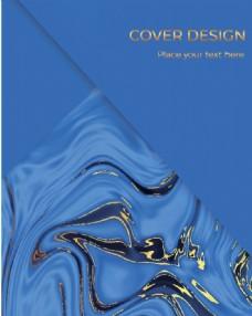 液態流體抽象海報