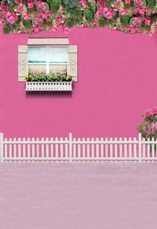 粉色室内背景