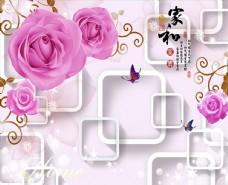 粉色玫瑰方框家和背景墻
