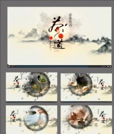 中國風水墨茶文化視頻素材
