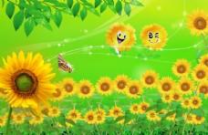 向日葵背景