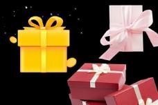 禮盒  禮品  禮物 送禮