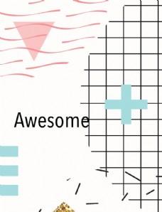 小清新創意拼接圖案