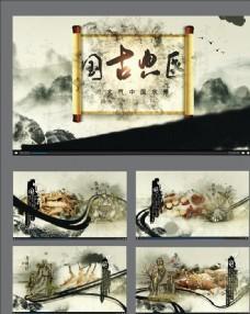 中國古典名醫視頻素材