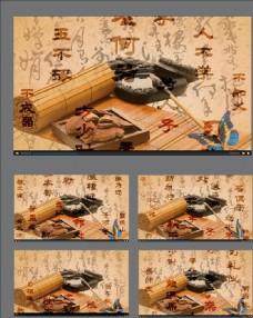 中國傳統文化三字經視頻素材