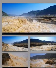 黃河泄洪視頻
