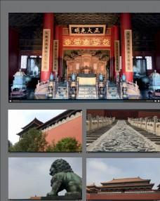 北京故宮內景視頻素材