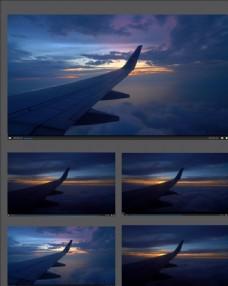 云層中飛行的機翼視頻素材
