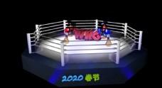 拳台设计(WKG世界综合格斗)