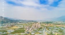 桂林永福堡里鄉