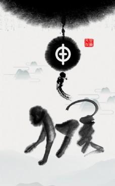十二生肖插畫海報 猴