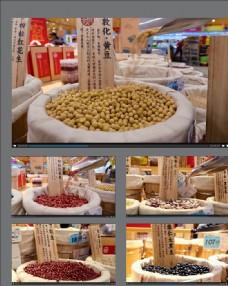 五谷雜糧視頻拍攝