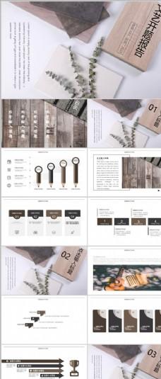 木質文藝開題報告PPT模板