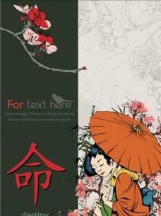 日系插画素材人物和服女孩卡通