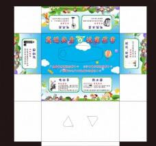 疾控纸巾盒