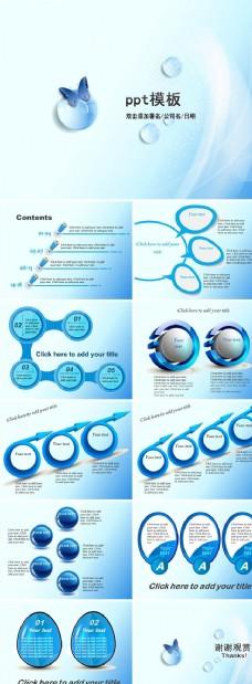 蓝色水珠蝴蝶-圆形图标