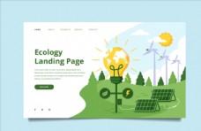 绿色能源太阳能概念插画
