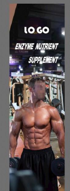 健身海報 健身廣告 健身 健身
