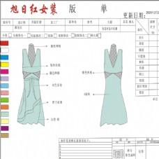 春夏款時裝裙
