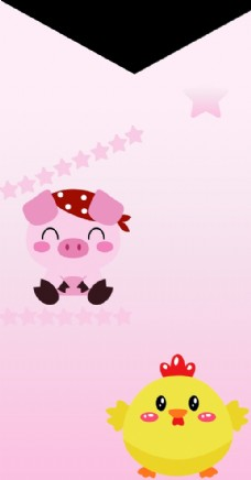 卡通粉色背景