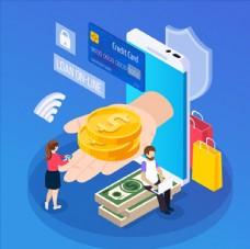 网上银行互联网金融插画