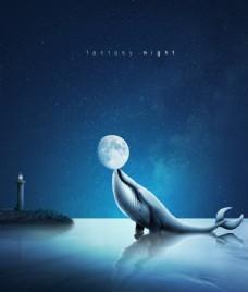 創意夜空星海海報