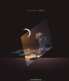 創意夜空海報