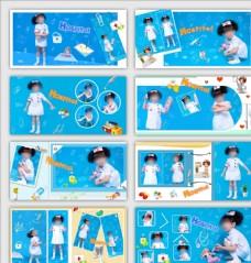 兒童相冊攝影模板