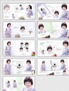 兒童攝影影樓相冊模板