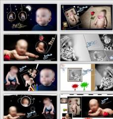 兒童相冊影樓攝影模板