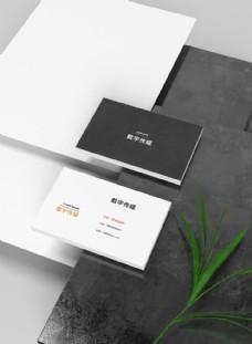 卡片名片樣機