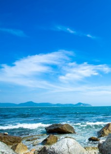 碧海 藍天