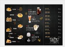 餐飲折頁設計
