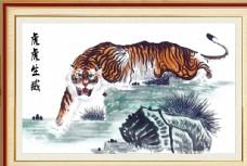 虎嘯山林  水墨畫