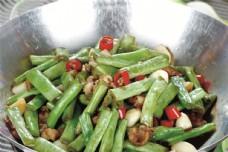 干鍋四季豆