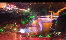 商丘帝和音樂噴泉