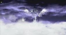 天使之戀婚禮背景視頻