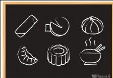 6款入中餐粉筆畫