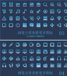 app圖標 扁平圖標 系統標圖