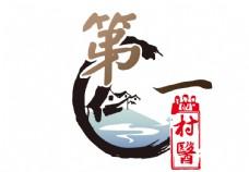 第一村医logo