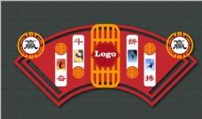 扇形中式企业文化墙设计