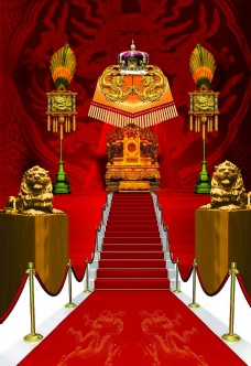 皇帝宝坐背景图