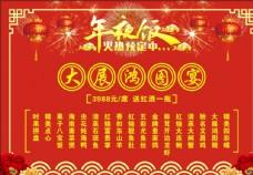 富临医院医美中心logo