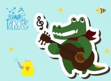 卡通可爱鳄鱼