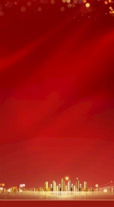 紅色城市背景