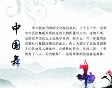中国传统文化  学校走廊挂画