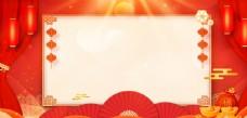 喜庆鼠年新年拜年视频模板背景