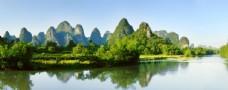 桂林山水美景