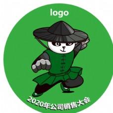四川特色功夫熊猫